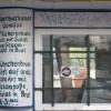 3. Salon der Sprachen